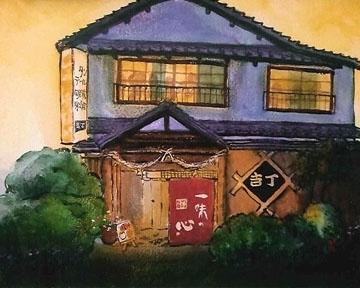 タン・テール・旬野菜の店吉丁
