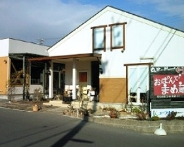 おぱんで豆蔵 東浦店 東浦まめぞうカフェ