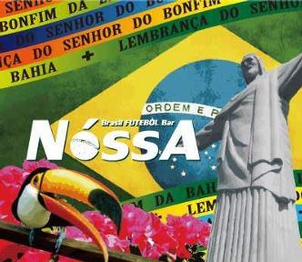 Brasil FUTEBOL Bar NossA