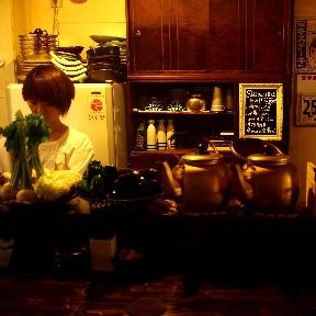 惣菜家庭料理とお酒 花葉根