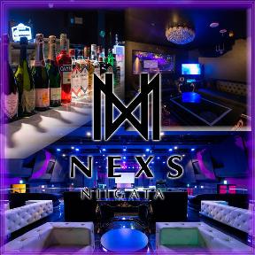 studio NEXS