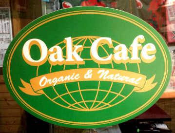 OakCafe 〜オーク・カフェ〜