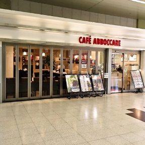 カフェ アボカーレ 福島駅西口店