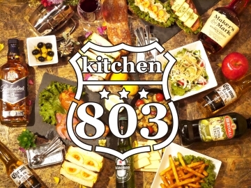 803kitchen
