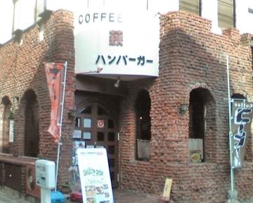 コーヒー&ハンバーガー 萩