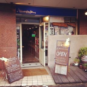 Soul Music,Cafe&Bar Norwegian Wood