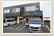 sports&darts cafe YOUSHA
