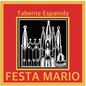 スペイン食堂 フェスタ マリオ