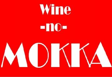wine no MOKKA