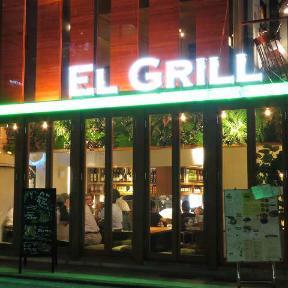 とり酒場エルグリル〜El Grill〜 袋町店