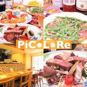 イタリア郷土料理とイタリアワイン PiCoLoRe 福島