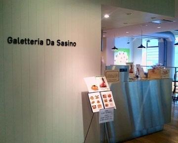 Galetteria Da Sasino