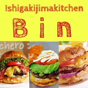 石垣島キッチンBin image