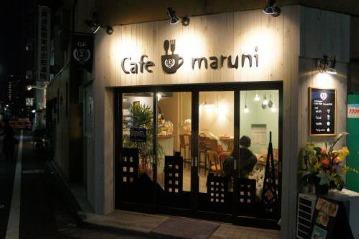 Cafe maruni