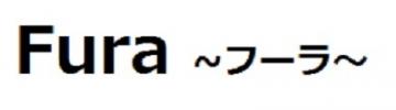 個室居酒屋 Fura