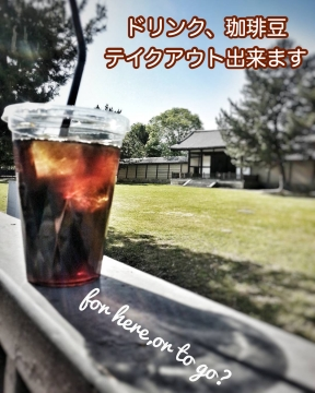CAFE 鍼灸 ZADAN 法隆寺