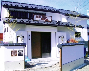 麺屋蔵人 岡谷店