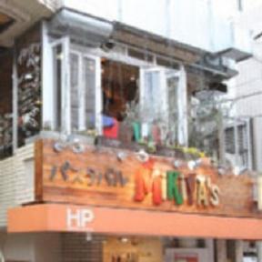 パスタバル MIKIYA'S (自由が丘)