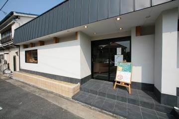 葡萄の丘 堺麦蔵店