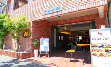 Cheval Cafe image
