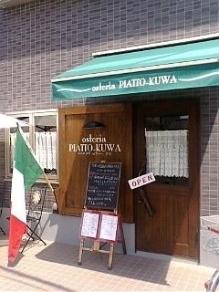 PIATTO-KUWA