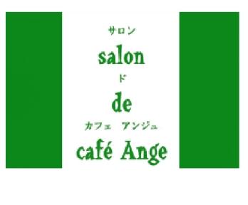 salon de cafe Ange