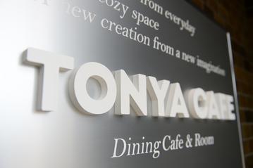 TONYA CAFE