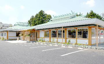 大穀 坂戸店