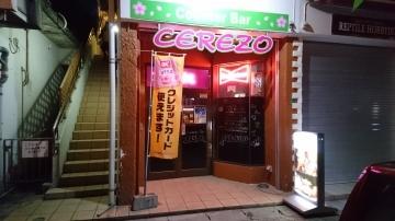 CounterBar CEREZO