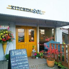 Kitchen SOL