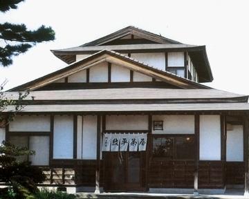 紋平茶屋 image