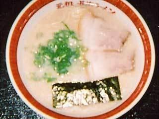元祖 長浜ラーメン 金豚