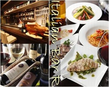 Italian Bar R