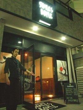 シャルルボイル 亀戸店