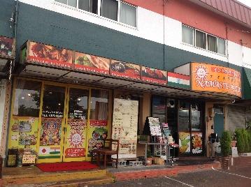 す〜さんのインド料理 ナマステスーリャ 羽倉崎店