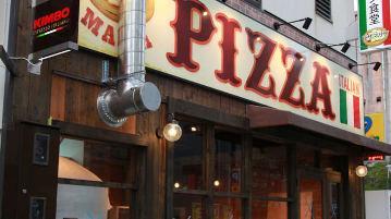 イタリアン食堂 ピザマリア 姫路店