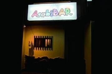 AsobiBAR