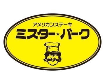 ミスターバーク 東川原店
