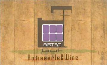 Bistro Guf ロティサリー&ワイン