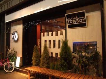 Cafe&Bar TOM BOY