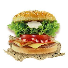 ドムドムハンバーガー 三ツ境店