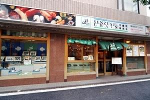 千寿司 葛西店