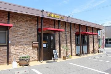 三澤珈琲 松本店