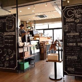 Cafe U8?〜カフェ・ユーエイト〜