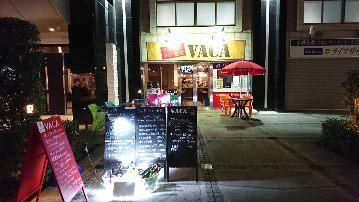 アメ村ワイン食堂 VACA