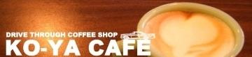 KO-YA CAFE