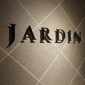 バー&レストラン JARDIN