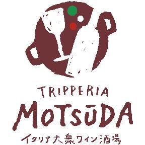 トリッペリア モツーダ 大手町店 イタリア大衆ワイン酒場
