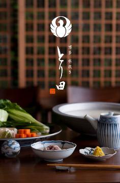 博多水炊き とり田 博多本店