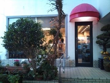 CAFE&REST フレンドハウス